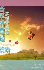 Khi quân hôn gặp gỡ tình yêu - Thanh Xuân Tiểu Biến Thái - NT (HĐ, QN) by banh_gao