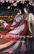 Thịnh Thế Phong Hoa 2 - Vô Ý Bảo Bảo by hoangocvy88