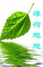 Bạc hà Tưởng Tưởng - Hỉ (hđ-sư sinh luyến-np-end) by hanhjt