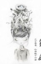 Tựa như xử nữ - Hỉ (hđ-np-cbcc-incest tỷ đệ-end) by hanhjt
