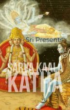 Of Past, Present And Future by KrishnaPriyaa29