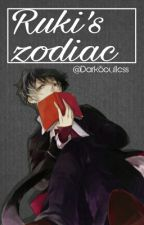 Ruki's Zodiac by DarkSoulless