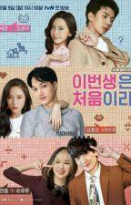 Love Story (Yoonhun) by AraNazariella