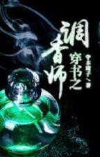 [Edit] Xuyên Thư Chi Điều Hương Sư - Thủ Bản Kỳ Tử by amesakura_23