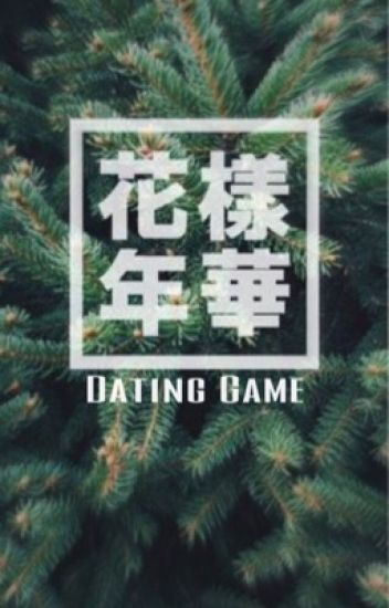 Online-Dating-Entfernungsprofil