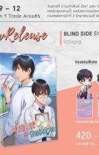 [Yaoi] Blind Side รัก||ของ||แว่น by Earn_book4life