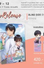 [Yaoi] Blind Side รัก||ของ||แว่น by Earn_book4life
