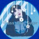 -Pass_The_Suga-