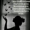 -Perfect_world-