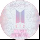ARMYAwards2020