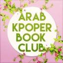 AR kpoper BOOK CLUB