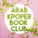 AR kpoper BOOK CLUB