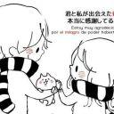 Daigo_13