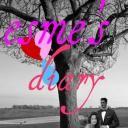 EsmesDiary