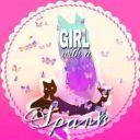 GirlWithASpark