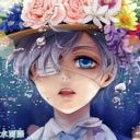 I_iz_shi