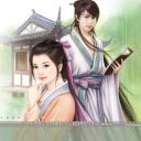 Ngọc Dạ Lăng Phong