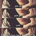 Maryeeeem