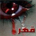 Nahimana_dara