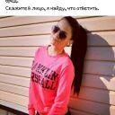 Nastya120956