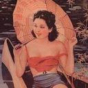 Nathalie H. Jane