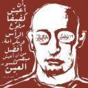 Nour Noor