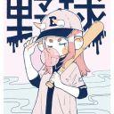 PollitoHatsuki