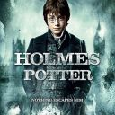 ProfessorHolmes