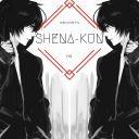 Shena-kun