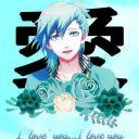 Lin Rose