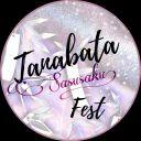 Tanabata_SSFest19