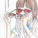 baka-chan1998