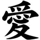 Bibiuzumaki
