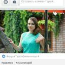 Забарова Диана Тимуровна