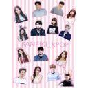 fanfiki_kpop