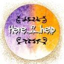 here_2_help