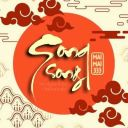 _Song Song_