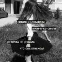 Valeria_Sirotina